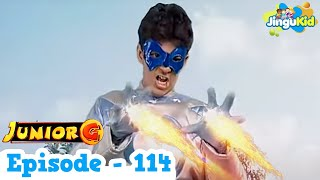 Junior G - Episode 114 | HD Superhero TV Series | Superheroes & Super Powers Show for Kids