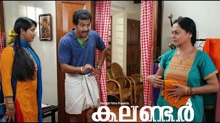 getlinkyoutube.com-Calendar 2009 | Prithviraj Sukumaran, Navya Nair | Full Malayalam Movie