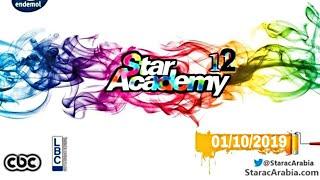 getlinkyoutube.com-اخيرا طلو طلاب ستار اكاديمي 12 star academy