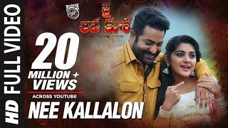 NEE KALLALONA Full Video Song - Jai Lava Kusa Video Songs - Jr NTR, Nivetha Thomas | Devi Sri Prasad