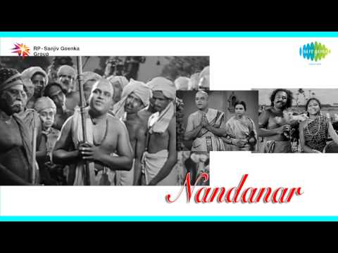 Nandanar | Piravaa Varam song