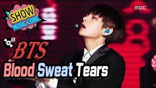 getlinkyoutube.com-[HOT] BTS - Blood Sweat & Tears, 방탄소년단 - 피 땀 눈물 Show Music core 20161224