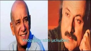 "getlinkyoutube.com-Δημήτρης Μητροπάνος - Μαριου Τόκα "" Ήλιος κόκκινος"" (2012)"