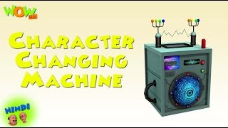 getlinkyoutube.com-Character Changing Machine - Motu Patlu in Hindi