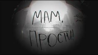 getlinkyoutube.com-EA7 - Мама, мамочка моя, ты прости меня за все ❤