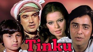 getlinkyoutube.com-Tinku