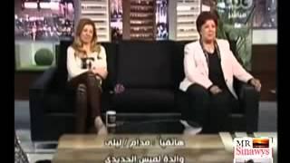 getlinkyoutube.com-فضيحة لميس الحديدي 18 وحقيقة والدتها ناهد شريف ممثلة الجنس هداها الله