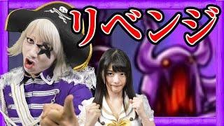 getlinkyoutube.com-【モンスト】スピクリ再挑戦でプレキャンのリベンジなるか!?【GameMarket】