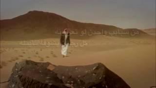 getlinkyoutube.com-شيلة : تل قلبي . كلمات / حديجان زبن الشغار . اداء / شليويح الزراقي