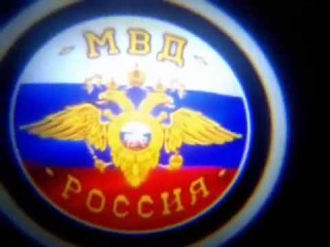 Лазерная проекция логотипа в двери МВД РОССИЯ