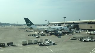 getlinkyoutube.com-Pakistan International (PIA) A310-300 | Beijing to Tokyo Narita *Full Flight*