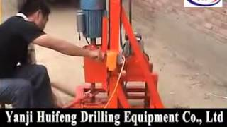 getlinkyoutube.com-small fold water well drilling rig