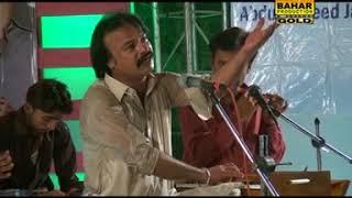 Maula Ganj Dino Aahe Hameed Ansari Album 04 Bahar Gold Production