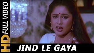 Jind Le Gaya Woh Dil Ka Jaani | Lata Mangeshkar | Aap Ke Saath 1986 Songs| Smita Patil, Anil Kapoor width=