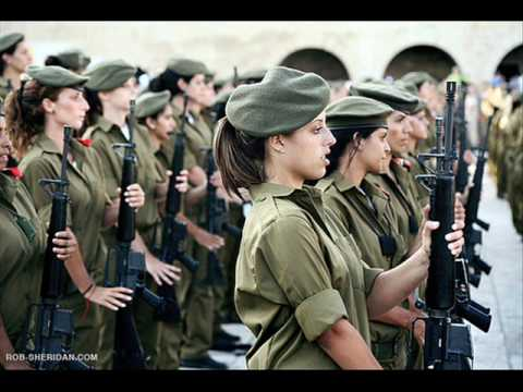 Girls in Israel army צְבָא הַהֲגָנָה לְיִשְׂרָאֵל