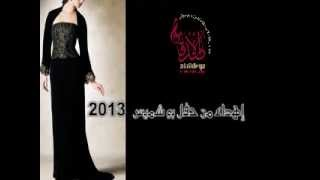 getlinkyoutube.com-لاشفت زولك ...الفنانة ريم الهوى 2013