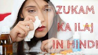 getlinkyoutube.com-Zukam ka Ilaj - (Sardi | सर्दी ) Jukam ka Desi Ilaj in Hindi