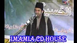 getlinkyoutube.com-ABU TALIB MOHSINE ISLAM ALLAMA NASIR ABBAS OF MULTAN