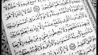 getlinkyoutube.com-Roqya par sheikh Sudais (Hafidhahoullah)