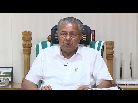 Honourable Chief Minister of Kerala, Shri. Pinarayi Vijayan requesting the public to participate in the Nammal Namukkayi Programme.