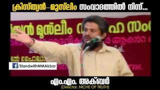 getlinkyoutube.com-Mass Scene from Christian v/s Muslim Debate | M.M Akbar, James Vargeese (IAS), Vargeese Maliyekkal