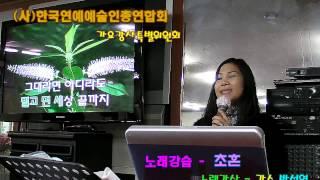 getlinkyoutube.com-초혼/장윤정(노래강사/박선영)한국연예협회,노래교실,가요교실,오산시