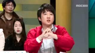 getlinkyoutube.com-MBC 100분 토론_000547_500K.mp4