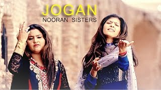 getlinkyoutube.com-Nooran Sisters - Jogan | Latest Punjabi Song 2016