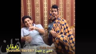 getlinkyoutube.com-تجميع مقاطع #حموش 2015/1 - افضل المنوعات المضحكة في انستقرام