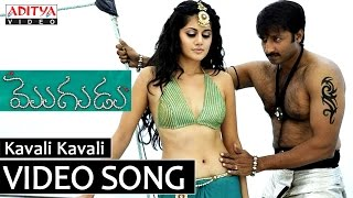 getlinkyoutube.com-Kavali Kavali Full Video Song - Mogudu Video Songs - Gopichand, Taapsee