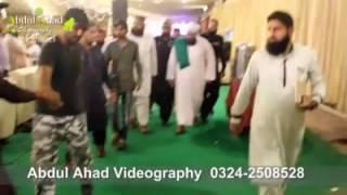 Syed Muzaffar Hussain Shah Qadri Sunniyon Ka Shehanshah Muzaffar Shah Muzaffar Shah
