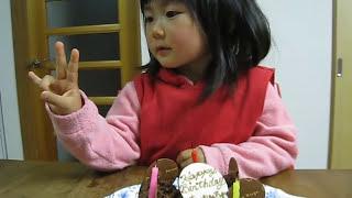 getlinkyoutube.com-3歳の誕生日ケーキ Three years old birthday cake