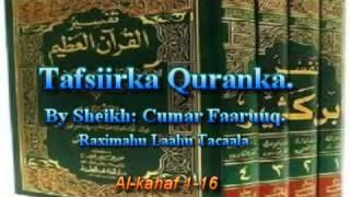 Tafsiirka Qur'anka by Sheikh Cumar Faaruuq. Al-kahaf 1-16