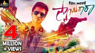 getlinkyoutube.com-Swamy Ra Ra | Telugu Latest Full Movies | Nikhil, Swathi | Sri Balaji Video
