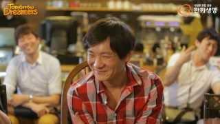 getlinkyoutube.com-SNL코리아 크루 정성호 8인 연속 성대모사(한석규, 이선균, 김명민, 박근혜, 박명수 등)