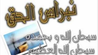 getlinkyoutube.com-دعاء الشيخ ماهر على قناة بداية