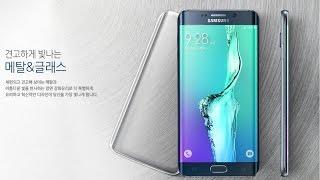 [리뷰]갤럭시 S6 엣지 플러스 기능