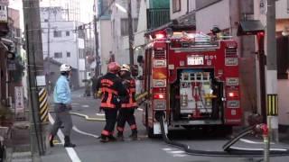 getlinkyoutube.com-火災発生緊急出動奮闘する消防士~消防活動から救助隊も出動の模様