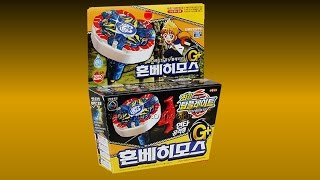 getlinkyoutube.com-Beyblade Sonokong Top Plate 혼베히모스G+ Behemoth Horn G + Unboxing Review Giveaway Exp Jan 4th 2015