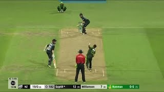 Pakistan Vs New Zealand 3rd T20 2018  Highlights