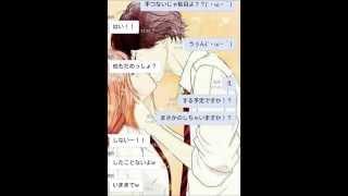getlinkyoutube.com-【LINE恋愛画像】甘酸っぱい遠距離中高生カップル