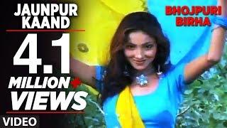 getlinkyoutube.com-Jaunpur Kaand - Bhojpuri Birha By Hiralal Yadav - Vol.1