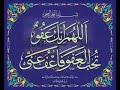 Allahumma nice naat/nasheed