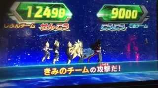 getlinkyoutube.com-【ベジータ5人最強?1キルデッキ】プレイ動画  DBH  15/02/24