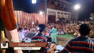 Mere Rashke Qamar || Devotional Version || Bhajan || Humpe Rehmo Karam || Live Jagran at Lucknow