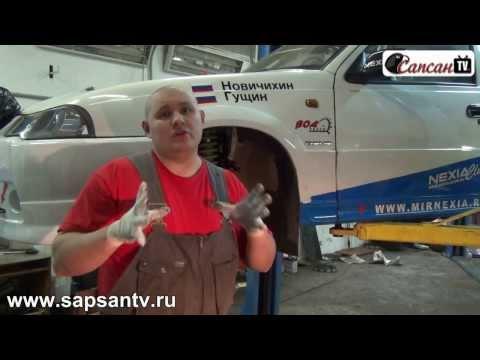 Замена передних колодок и тормозных дисков Дэу Нексия (Daewoo Nexia)