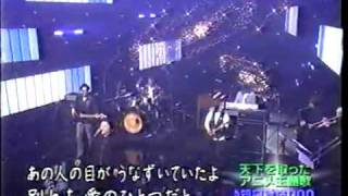 getlinkyoutube.com-ゴダイゴ + 村上ポンタ秀一 /銀河鉄道999/