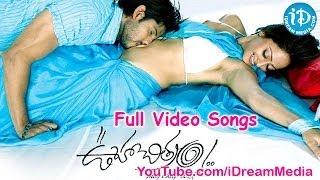 Ooha Chitram Movie Songs | Ooha Chitram Telugu Movie Songs | Vamsi Krishna | Kaveri Jha