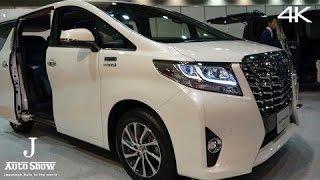 getlinkyoutube.com-(4K)TOYOTA ALPHARD ROYAL LOUNGE 2016 アルファード・ロイヤルラウンジ - 大阪モーターショー2015