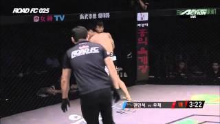getlinkyoutube.com-ROAD FC 025 1st Bantamweight Match Kwon Min-Seok(권민석) VS Wu Ze(우제)
